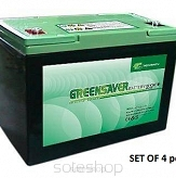 VX-2 SILICON GEL (SLA) Battery Set 75ah